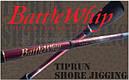 Спининговое удилище Yamaga Blanks Battle Whip BW-86MLX, фото 3