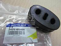 Крепление глушителя (пр-во SsangYong) 2426105400
