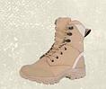 Ботинки Jahti Jakt Muflon Boots Sand