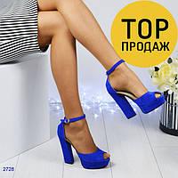 Женские туфли с открытым носком на каблук 13 см, цвета электрик / туфли женские замшевые, на ремешке, стильные