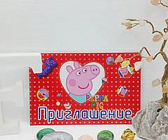 Пригласительные на день рождения свинка Пеппа красные