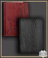 Обложка на паспорт ручной работы Мануфактура Гук Волны 809-30-07