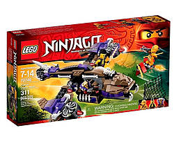 Конструктор Ninjago Вертолетная атака Анакондрай