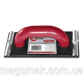 Терка для вольфрамовой сетки INTERTOOL HT-0003