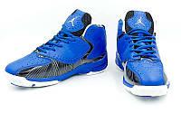 Обувь для баскетбола мужская Jordan  (р-р 41-45) (PU, синий-черный)