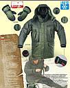 Костюм Graff зимний -50оС 613-O-B/713-O-B, фото 2