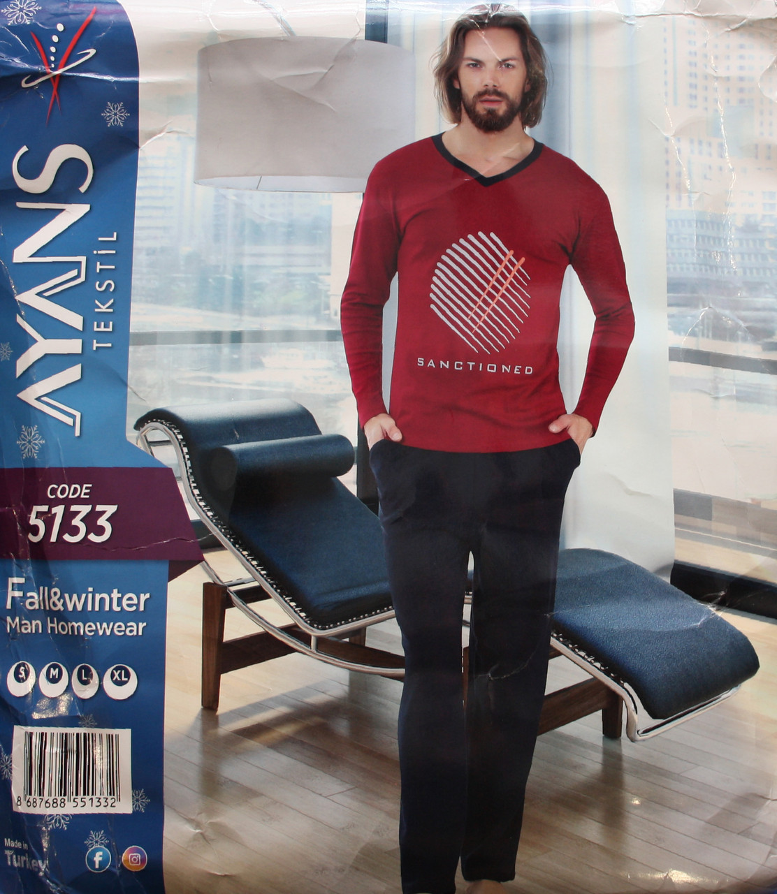 Мужская пижама c мысиком на воротнике AYANS 5133