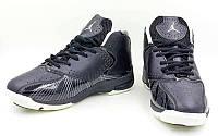 Обувь для баскетбола мужская Jordan  (р-р 41-45) (PU, черный-черный, подошва белый