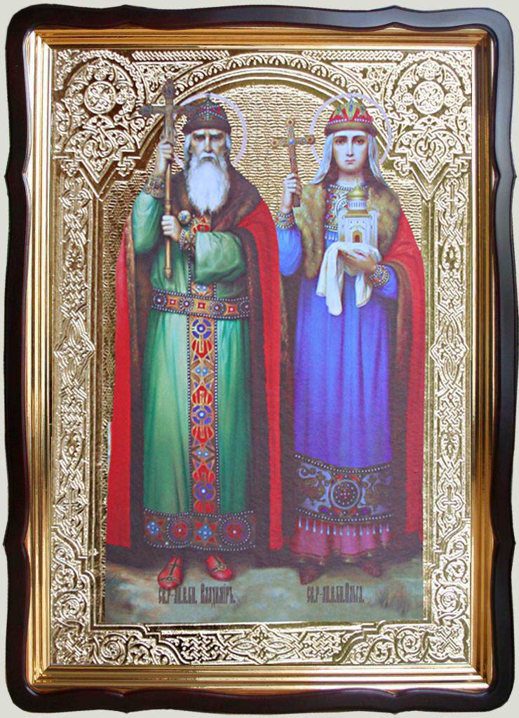 Владимир и Ольга, равноапостольные 80х60см(110х80см)
