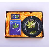 Набор для табакокурения 9Е26, 22*20 см, пепельница, зажигалка,  контейнер, Аксессуары для курения, Подарочный набор для курения, Набор для курения