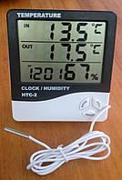Цифровий термогігрометр HTC-2 з виносним датчиком температури