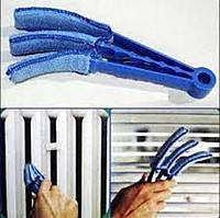Тройная щетка для чистки жалюзи Clean blind fast