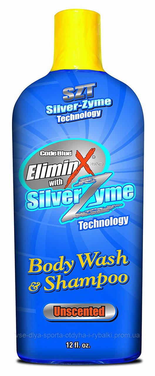 Нейтрализатор запаха человека Code Blue гель для мытья тела 340 мл