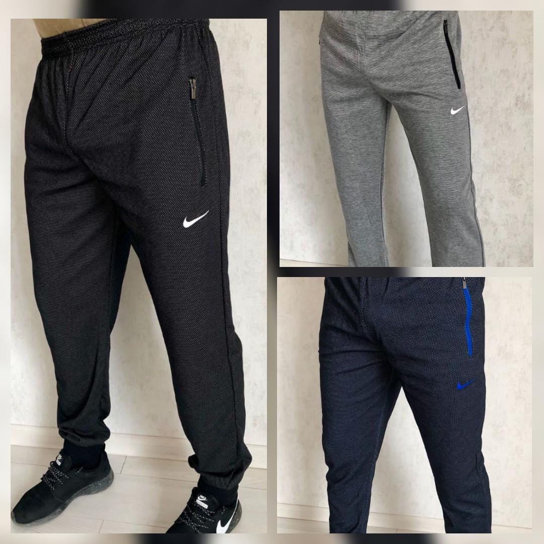 Спортивные штаны Найк Мода прямые