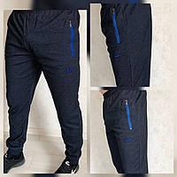 Спортивные штаны Найк Мода манжет, фото 1