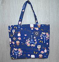 Пляжная, городская сумка Париж, синяя