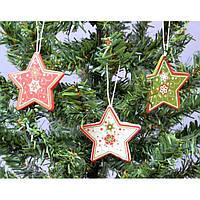 """Набор подвесок на елку """"Звезда"""" KSN308, 22*8 см, из 9 шт, дерево, Новогодние сувениры, Украшения новогодние, Игрушки на елку"""