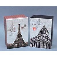 Подарочная упаковка TF1307, 10*22*16 см, 8*20*14 см, 6*17*12 см, из 3 шт, со съемной крышкой, Набор коробок, Подарочные упаковки