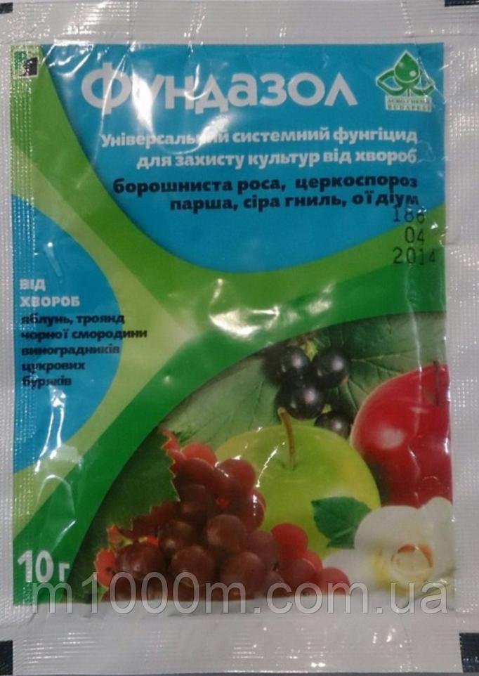 Системный фунгицид для лечения грибковых заболеваний у растений Фундазол 10г Агро-Кеми Кфт.», Венгрия