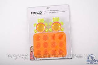 Набор для выпечки (силиконовые аксессуары) Frico FRU-880