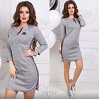 Женское ангоровое короткое платье со вставками по бокам 5 цветов хит продаж, фото 1