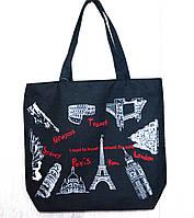 Пляжная, городская сумка с эмблемами городов