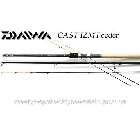 Удилище фидерное Daiwa Cast'izm Feeder 3,30m-120gr
