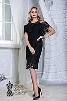 Женское коктейльное платье-ажур  код 129-черный