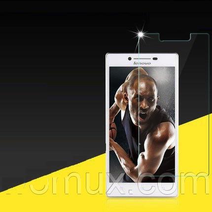 """Lenovo A536 оригинальное защитное стекло олеофобное покрытие 0,2mm 9H 2.5D """"WOMUX GLAS"""""""