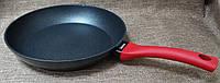 Сковорода Ringel Chili, 22 см