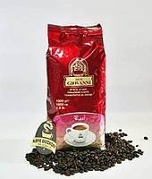 Кава в зернах DON GIOVANNI, 1кг