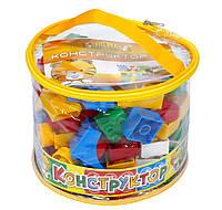 Детский пластиковый конструктор 93 детали | пластиковые конструкторы для детей