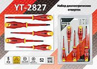 Отвертки изолированные в наборе 1000В - 5 шт., YATO YT-2827