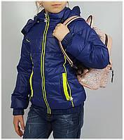 Куртка для девочки  1855 весна-осень, размеры на рост от 116 до 140 возраст от 6 до 11 лет, фото 1