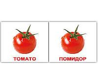 "Карточки Домана ""Vegetables/Овощи""   40 англо-русских мини-карточек Вундеркинд с пеленок"