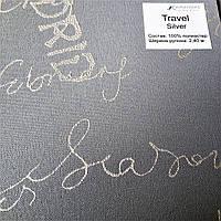 Ткань для оконных роллет Travel