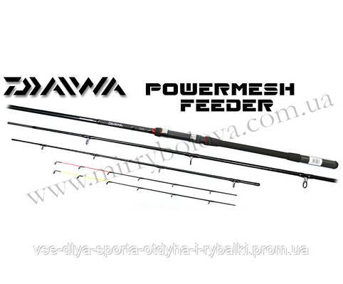 Удилище фидерное Daiwa Powermesh Feeder 3,6m-150gr