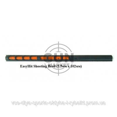Мушка оптоволоконная EasyHit Shooting Bead 3.0 mm x 100 mm зелёная