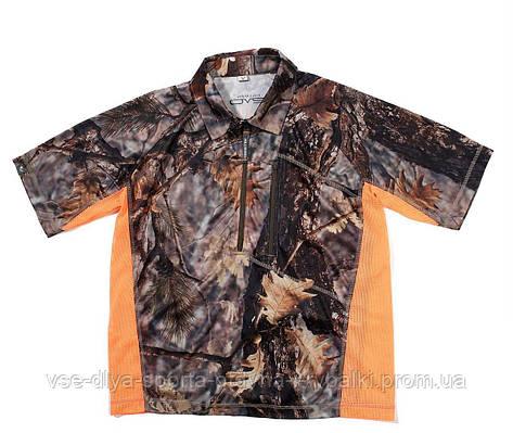 Летняя футболка с вентилируемыми сигнальными вставками Hillman