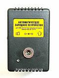 Зарядное устройство аккумуляторов 6 В до 2 Ач, фото 2