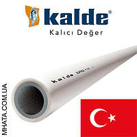 Труба Kalde Shtabi Super Pipe (незачистная) d25 PN25, Турция