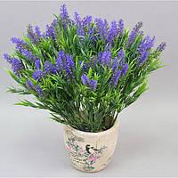 """Вазон керамический для цветов """"Прованс"""" CD2575, размер 13х14.5 см, вазон для комнатных растений, горшок для растений"""