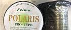 Леска Feima Polaris 1000 м , фото 2