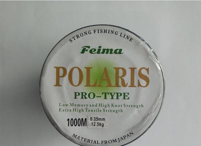Леска Feima Polaris 1000 м
