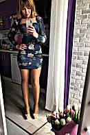 Платье женское 1106дп