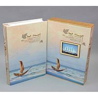 """Фотоальбом картонный для фотографий """"Ship"""" AB3036, размер 23х30 см, на 300 фотографий, в подарочной упаковке, альбом для фото, фото-альбом"""