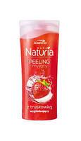 "Joanna Пилинг для лица и тела Naturia Body ""Клубника"""