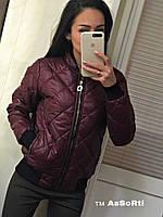 Куртка женская 1109дп