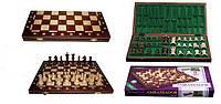 Шахматы деревянные махагон 2002 Ambasador (Амбасадор)