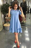 Нарядное расклешенное платье со стразами